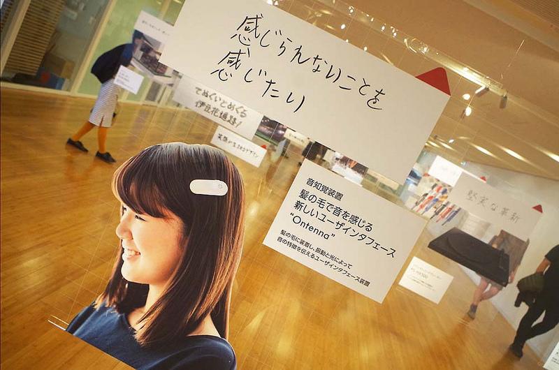 toomilog-TokyoMidtownDESIGNTOUCH2016_WATASINOERANNDAIPPIN_009