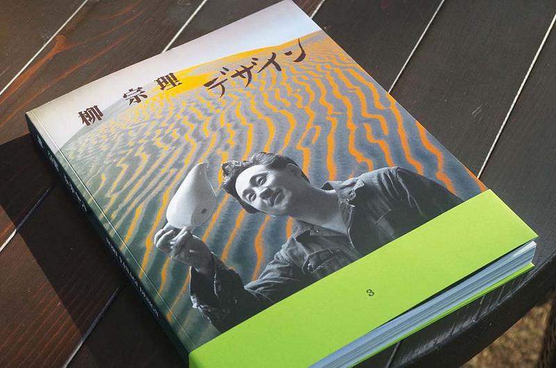 toomilog-TokyoMidtownDESIGNTOUCH2016_Designbooklounge_005