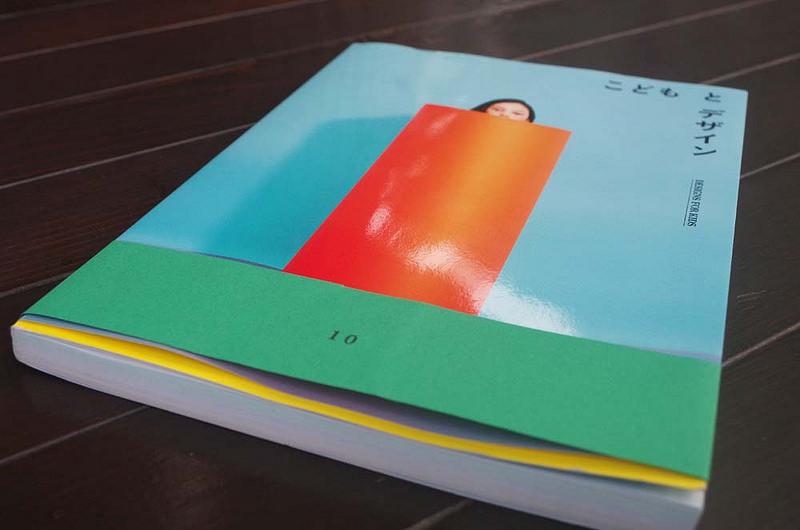 toomilog-TokyoMidtownDESIGNTOUCH2016_Designbooklounge_004