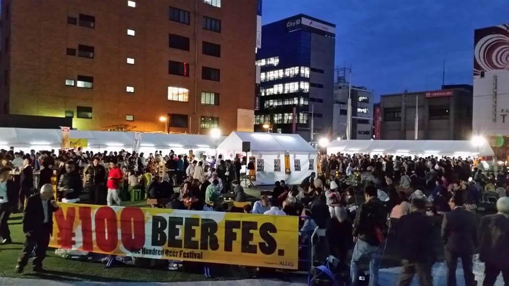 toomilog-100yen.beer_kawasaki_2016_003