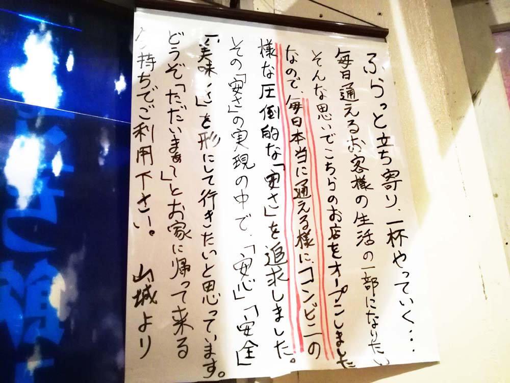 toomilog-syokuzainakagaininnchokubai_kintaro_007