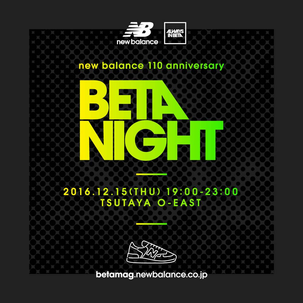 toomilog-NB_BETANIGHT_2016_001