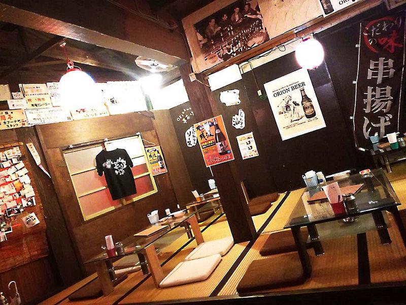 toomilog-kusiage_katu_okinawa_010