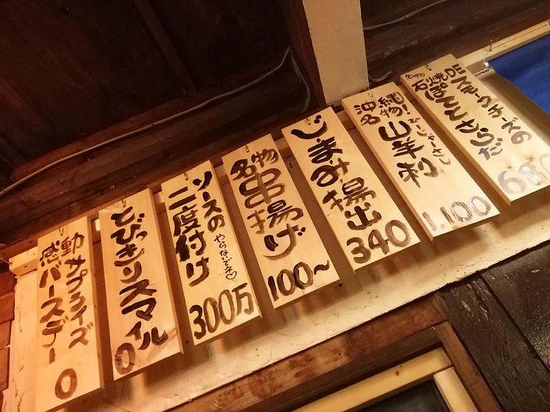 toomilog-kusiage_katu_okinawa_007