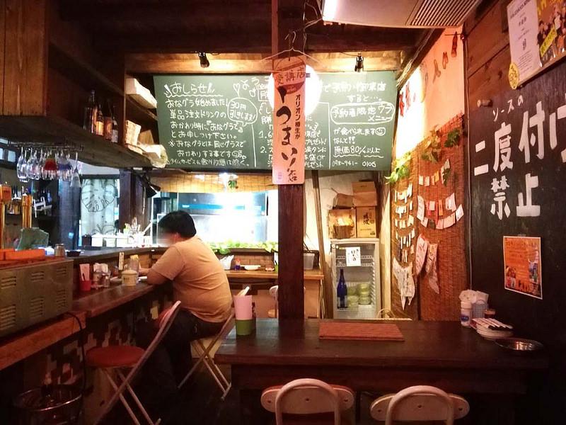 toomilog-kusiage_katu_okinawa_006