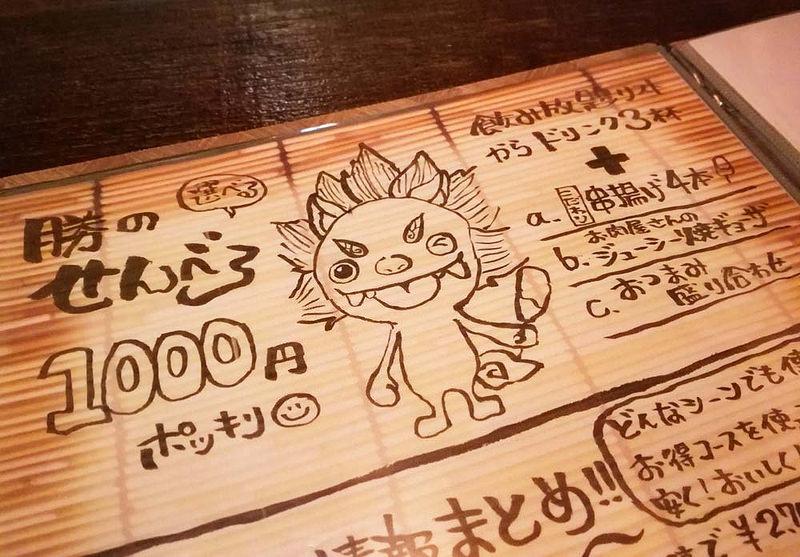 toomilog-kusiage_katu_okinawa_003