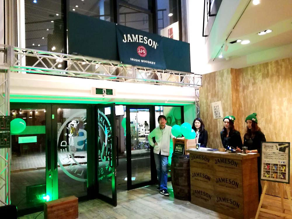 toomilog-THE_JAMESON_SAINT_PATRICKs_PUB_004