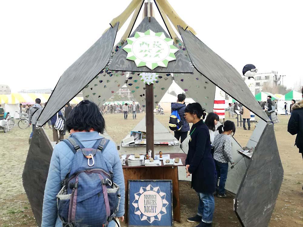 toomilog-nishiogi-lovers_2017_016