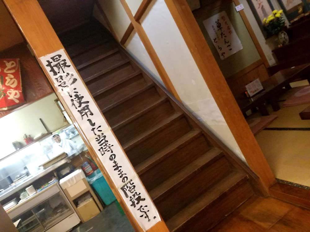 toomilog-shibamata_toraya_005