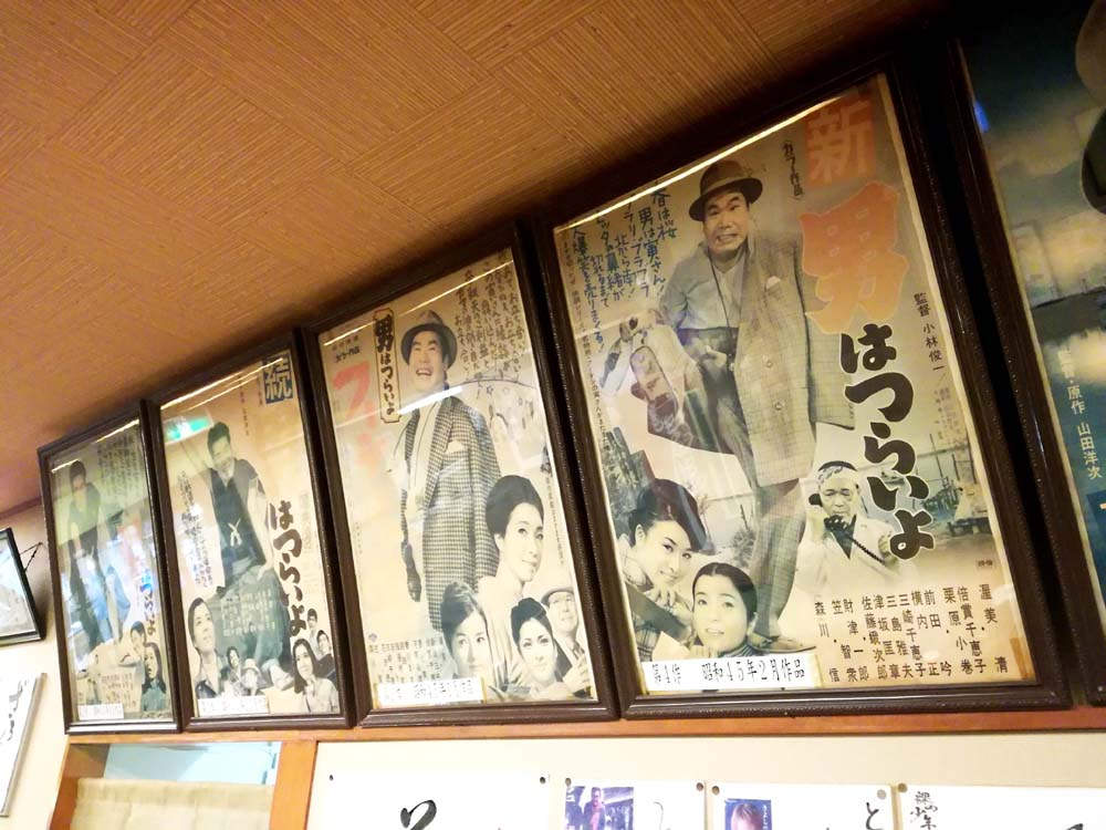 toomilog-shibamata_toraya_003