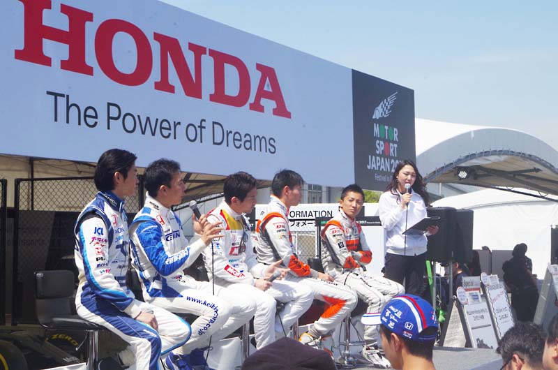 toomilog-Motorsport_Japan_2017_084