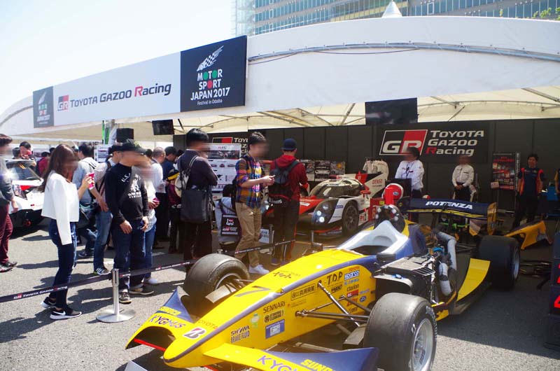 toomilog-Motorsport_Japan_2017_059