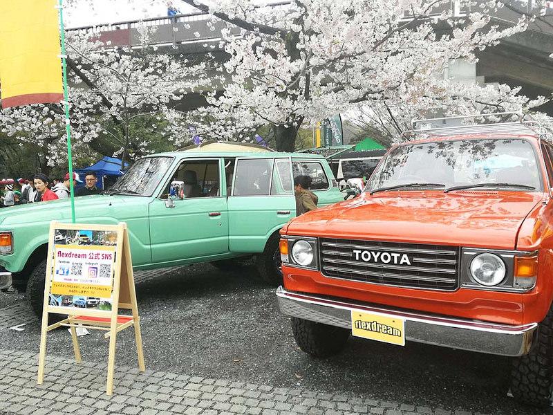 toomilog-outdoorday_jp_tokyo_2017_019