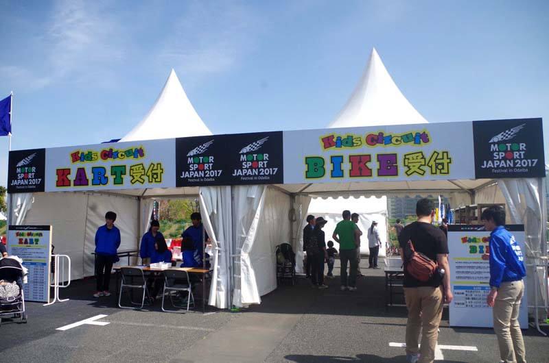 toomilog-Motorsport_Japan_2017_161