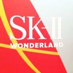 アートとテクノロジーが融合したSK-IIのポップアップイベントへ