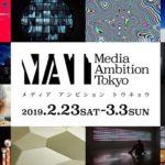 最先端テクノロジーカルチャーの祭典「Media Ambition Tokyo 2019」開催