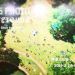 GINZA SONY PARKのアートフォト立体展示「#005 PHOTO Playground」へ