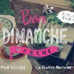 代々木VILLAGEでアンティーク蚤の市「BON DIMANCHE MARCHÉ」第三弾開催