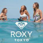 ROXYのブランドストア「ROXY TOKYO」が原宿キャットストリートにオープン!