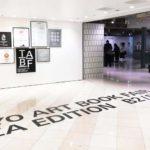 銀座ソニーパークの「#006 TOKYO ART BOOK FAIR: GINZA EDITION」へ