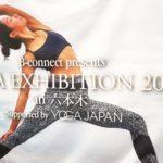 六本木で開催されたヨガイベント「YOGA EXHIBITION 2019」へ