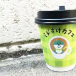 三井住友銀行のマスコット「ミドすけ」の期間限定ショップ「ミドすけカフェ」へ