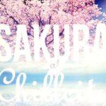 バーチャルなお花見フェス「SAKURA at Chill city」へ