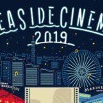 横浜の夜に海辺で無料映画鑑賞「SEASIDE CINEMA 2019」開催