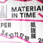 「MATERIAL IN TIME -PAPER- 凱旋展」へ