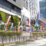 1,500匹のこいのぼりが掲揚する東京スカイツリータウン「こいのぼりフェスティバル」を見てきた