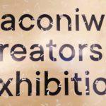 箱庭とコクヨのクリエイター展「haconiwa creators exhibition」へ