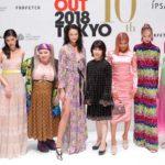 グローバルなファッション・イベント「VOGUE FASHION'S NIGHT OUT 2019」開催