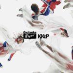 KKtP  デザイナー Kim Kiroicとコラボ!ONITSUKA TIGER ブランド誕生70周年プロジェクト第二弾