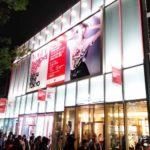 ファッション・イベント「VOGUE FASHION'S NIGHT OUT 2019」へ