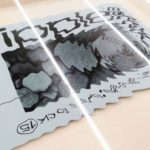 グラフィックデザイナー村上雅士 個展 「AOYAMA CREATORS STOCK 15 村上雅士展 affects」へ