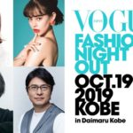 桐谷美玲やemmaが出演!VOGUE FASHION'S NIGHT OUT 2019 KOBE in Daimaru Kobe