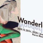PARCO MUSEUM TOKYOで国内外のアーティストが共演するグループ展「Wanderlust」開催