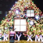 エイベックのクリスマスツリー「aoyama christmas circus by avex」2019 へ