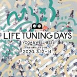 ⻑友佑都の「ヨガ友」も!ヨガ・ワークアウト・ 美容など、⼼とカラダを整える「LIFE TUNING DAYS YOGA & WELLNESS」開催
