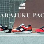 ニューバランスからTOKYOをイメージした限定モデル「HARAJUKU PACK」が登場