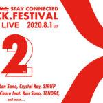 オンライン夏フェス「BLOCK.FESTIVAL Vol.2」開催