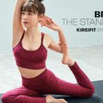 リーボックから女性らしい美しいシルエットを保つスタジオウェア「KIREIFIT BRA & TIGHTS」発売