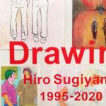 ヒロ杉山「ドローイング1995-2020」へ