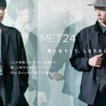 ニューバランスから新アパレルライン「MET24」が登場