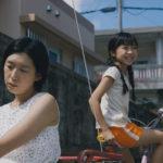 第13回沖縄国際映画祭 オンライン無料上映会&特別トークイベント開催