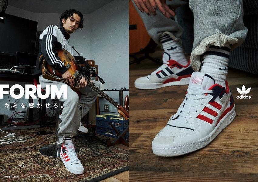 adidas Originals「FORUM」の画像