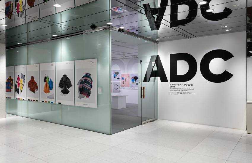 2019年開催「日本のアートディレクション展2019」 展示風景